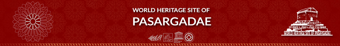 Pasargadae World Heritage Site